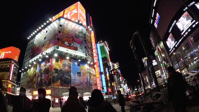 Tokio Shinjuku Nightlife Tipps