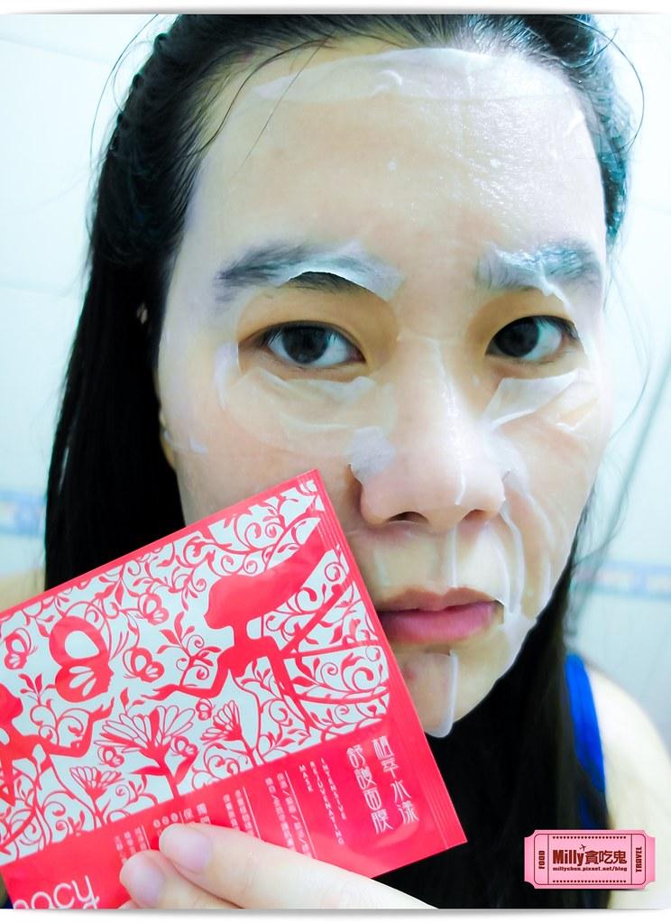 梅西美妝植萃水漾舒護面膜10001