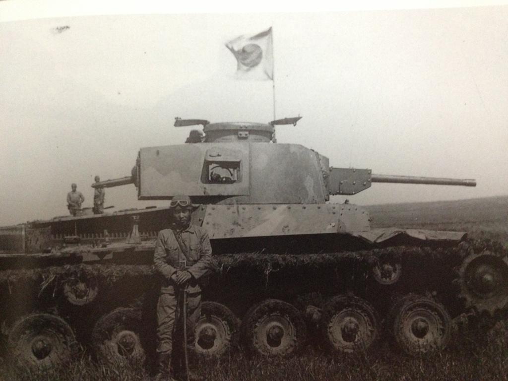 Four formula tank [Tito] Prototype – Fine Molds FM33