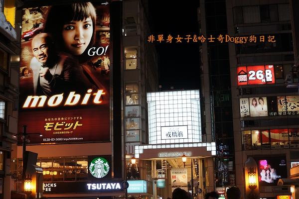日本大阪道堀頓心齋橋041