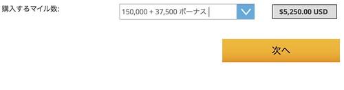 スクリーンショット 2015-03-10 10.58.23