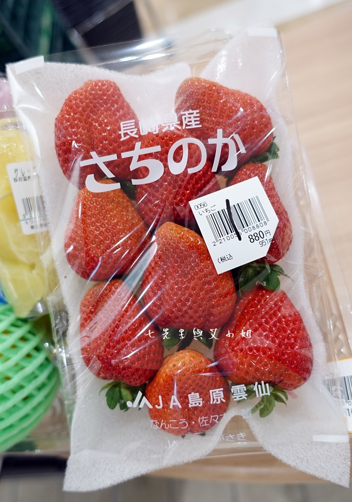 22 HARBS 草莓泡芙蛋糕 FOOD PARC ROYAL QUEEN 草莓 吉祥寺