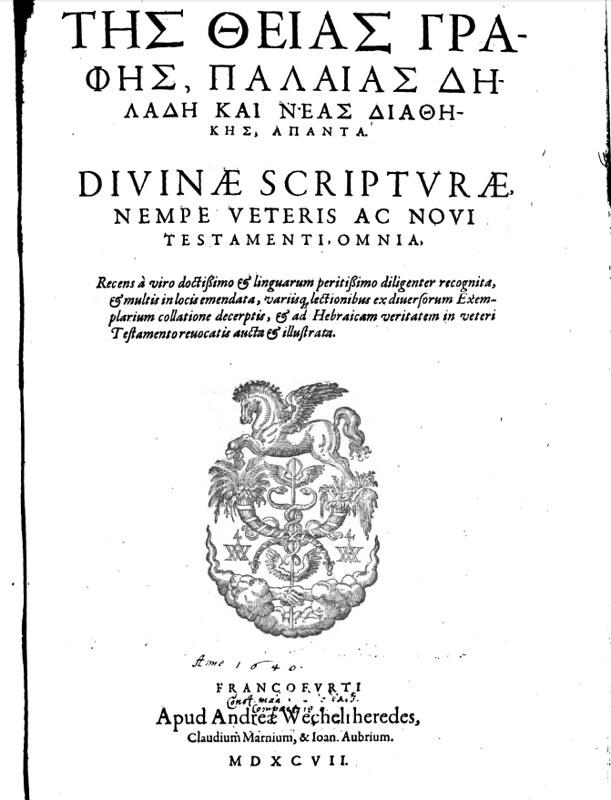Biblia de la Frankfurt din 1597