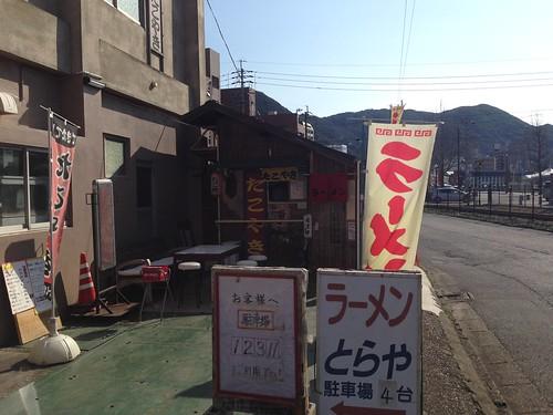 fukuoka-kitakyusyu-toraya-outside