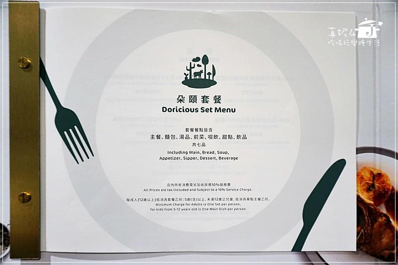DSC00469