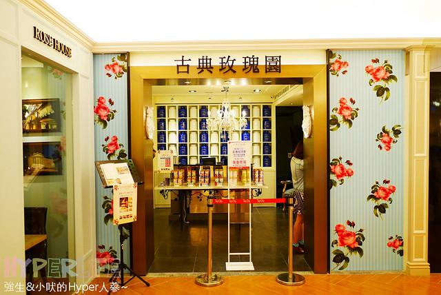 台中古典玫瑰園大遠百 (24)
