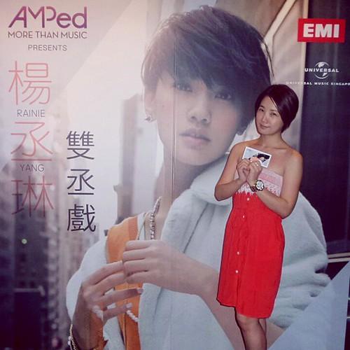 终于见到我可爱 #漂亮宝贝#RainieYang #杨丞琳 迷你音乐会近距离的表演, 她本人真的好#口爱 #好好笑 当然现场唱歌也#好好听! #新加坡 #ShanghaiDolly AMPed《#雙丞戲》音乐会独家入门票吧!#amped #morethanmusic #Universal #Music #Singapore #universalmusicsingaporeregional #chinesepopmusic #taiwanese #singer #idol