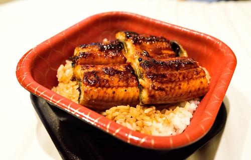 名代宇奈とと CP值超高的鰻魚飯