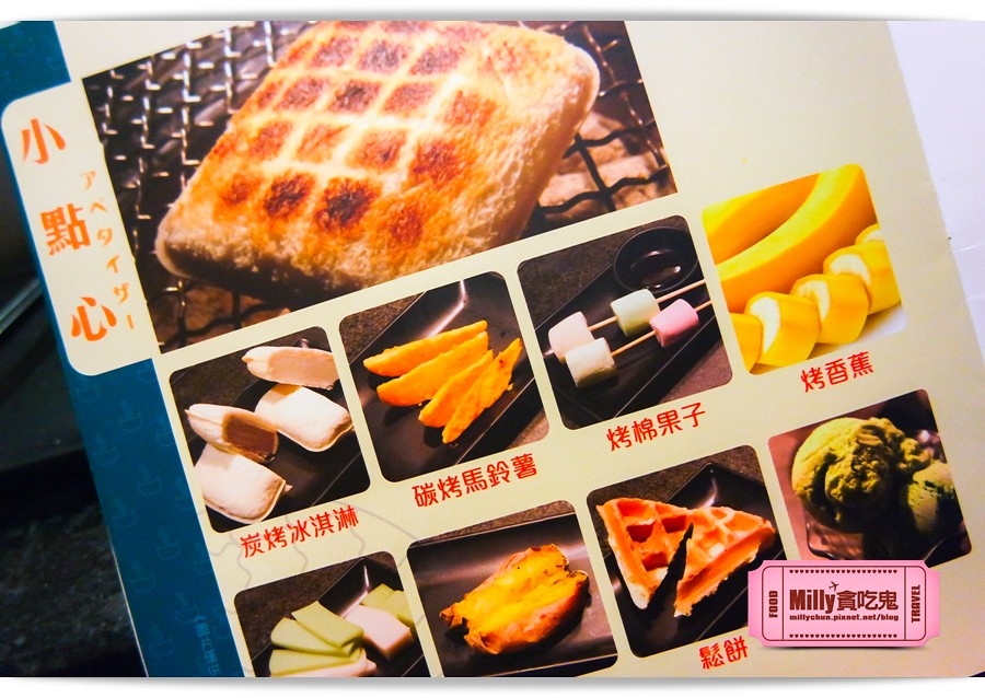 七輪燒肉本舖高雄巨蛋店0126