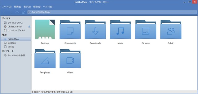 window manager theme