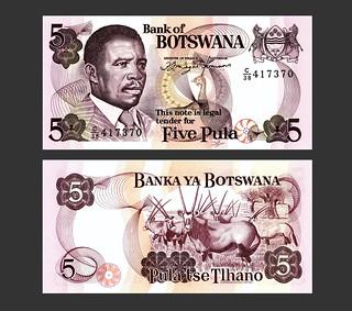 Botswana 5 Pula - 1990s