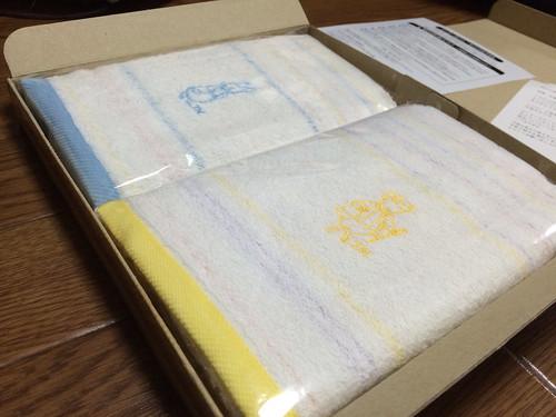 UFJ株主優待タオル 2015