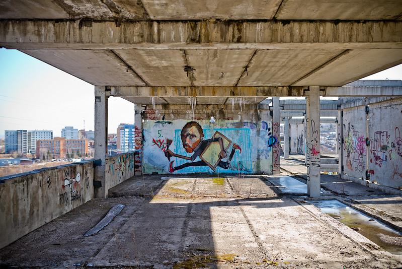 Krasnoyarsk Urban Art