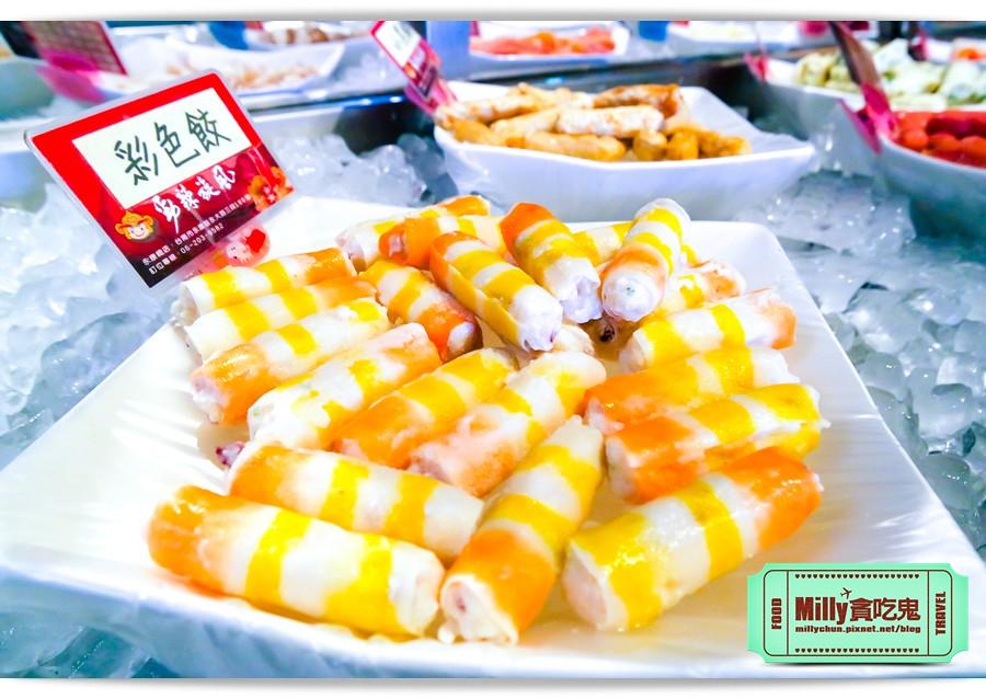台南勁辣炫風麻辣鍋0021