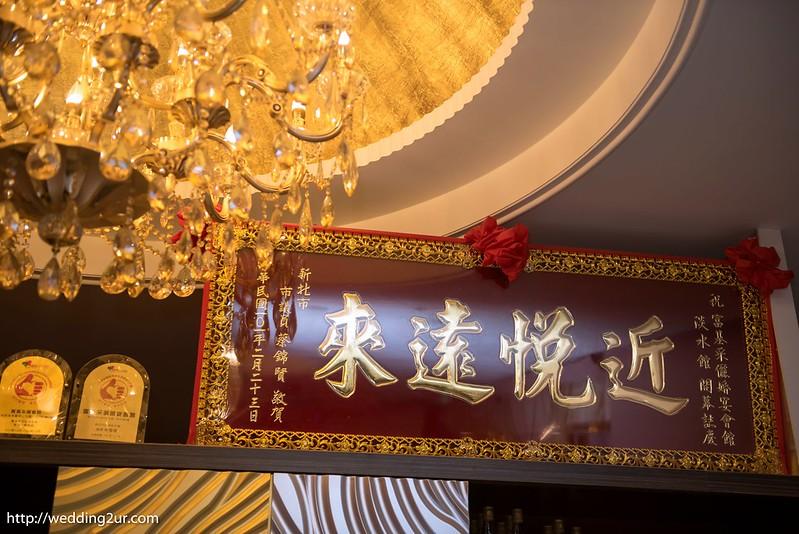 台北婚攝@淡水富基采儷婚宴會館_055