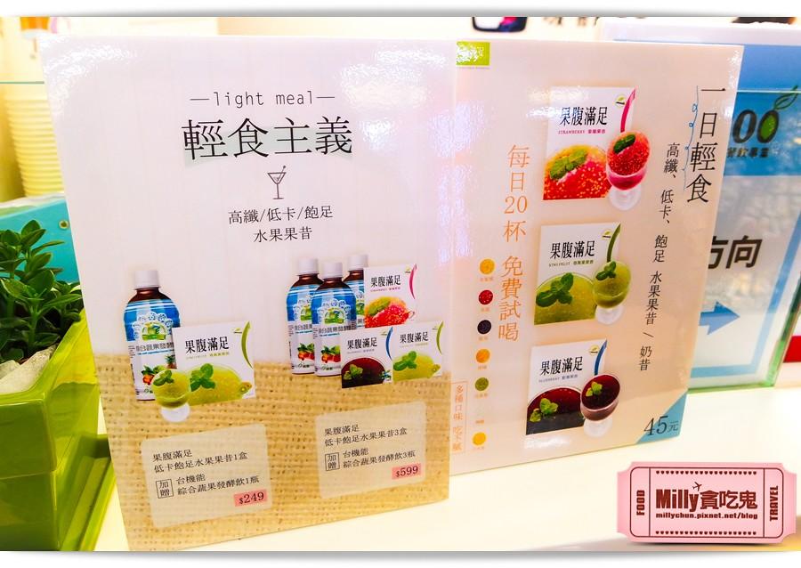 啵飲-白霜啵檸檬0033
