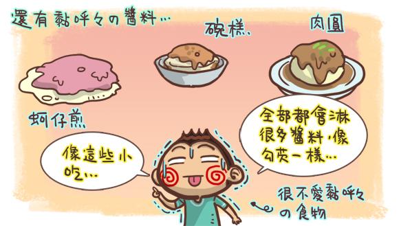 香港人在台灣3