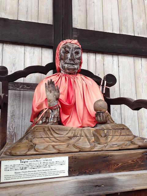 Binzuru