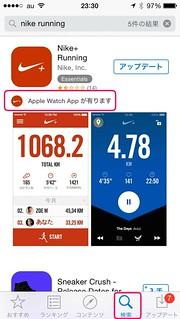 App Store Nike+ Running 検索