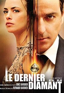 Viên Kim Cương Cuối Cùng (Thuyết Minh) - The Last Diamond (2014)