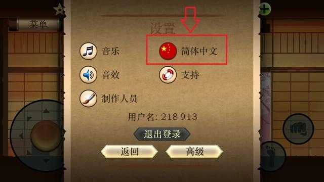 http://farm8.staticflickr.com/7635/26797850271_c889ba3920_o.jpg