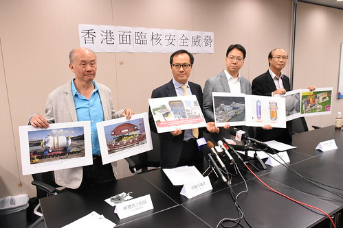 """Safety Risk of Taishan Nuclear Power Plant"" Press Conference"