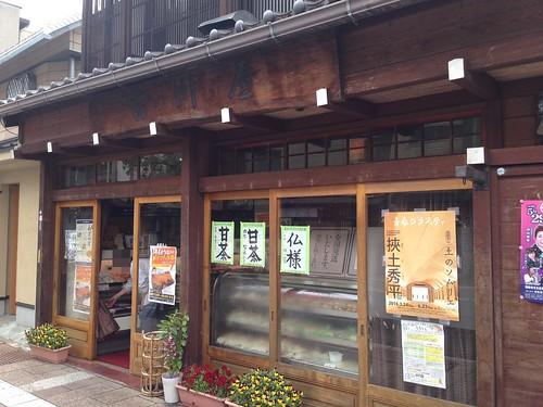 gifu-takayama-furukawaya-outside
