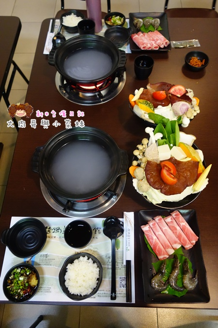 菇菇茶米館火鍋 (6).JPG