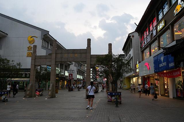 2009072110 - Suzhou