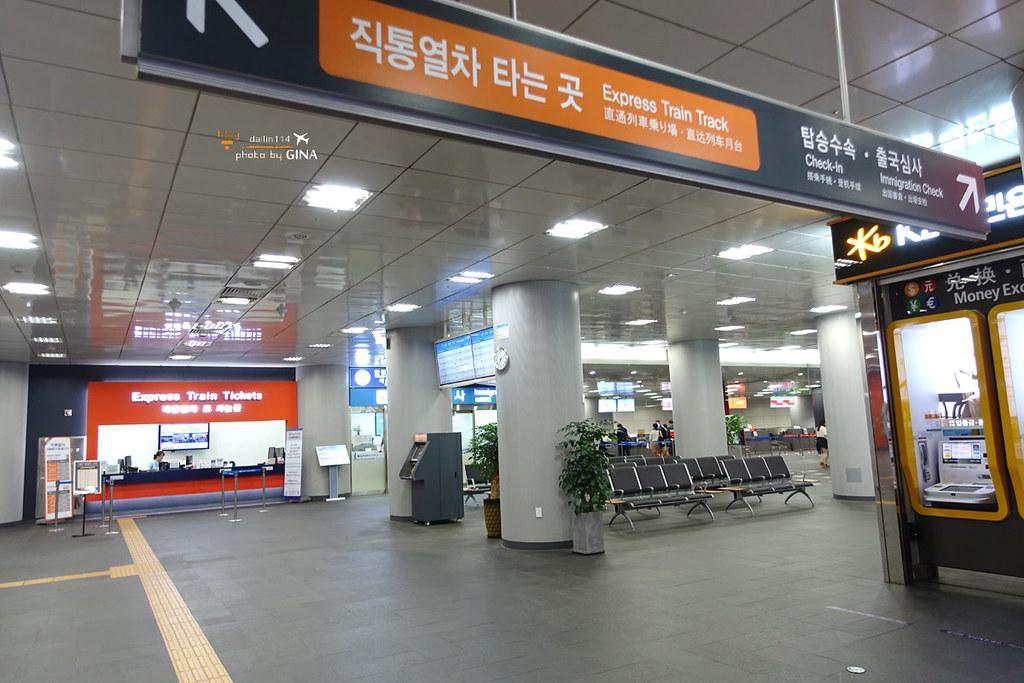 首爾站預辦登機教學》出境審查+自助退稅 超省時省力又方便!(搭大韓航空、韓亞航空必知首爾站預辦登機)+ JCB送機場快線票優惠資訊 @Gina Lin