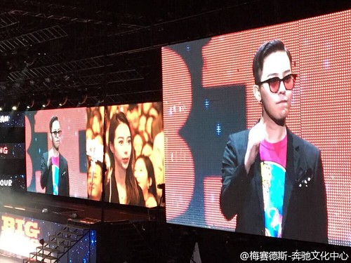 BIGBANG Fan Meeting Shanghai Event 1 2016-03-11 (106)
