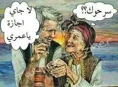 الشباب السوري 5 سنوات من الإحتياط.. ولا موعد للتسريح!!!
