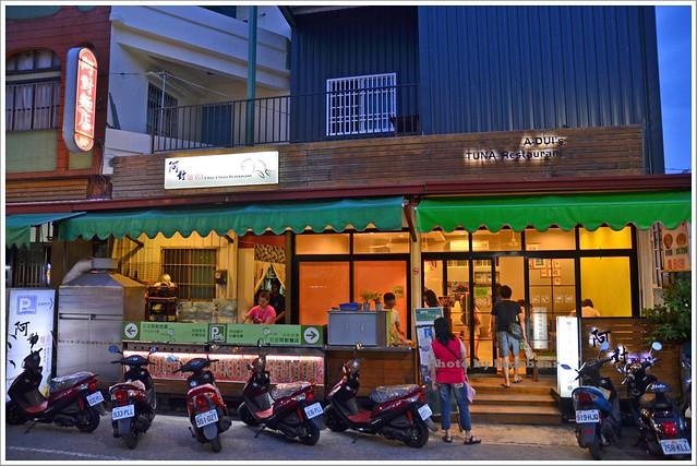 小琉球麵食-相思麵社區麵店回琉麵店阿對麵店010-DSC_8876