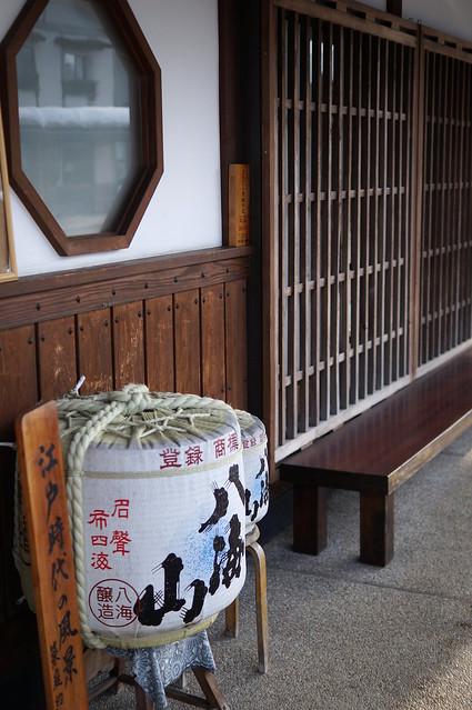 清酒八海山と格子戸_201502