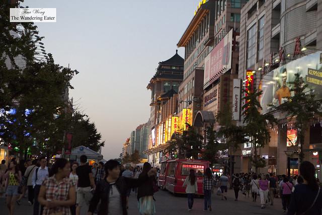 Wangfujing at night