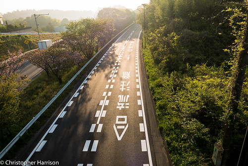 road japan japanese narita