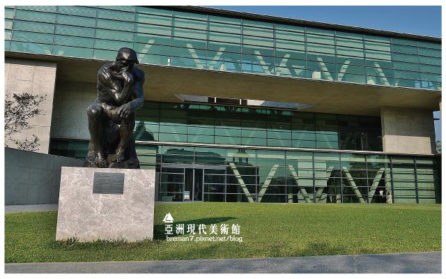 亞洲現代美術館-6