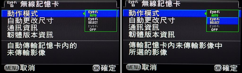 Eyefi mobi PRO 無線記憶卡
