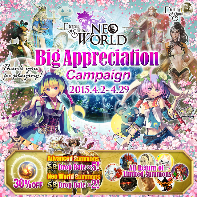 DoS_BigAppreciation_eng