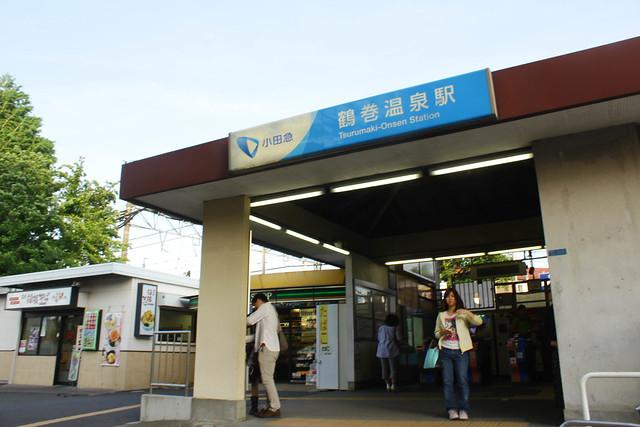 2014-05-24_00381_鍋割山.jpg