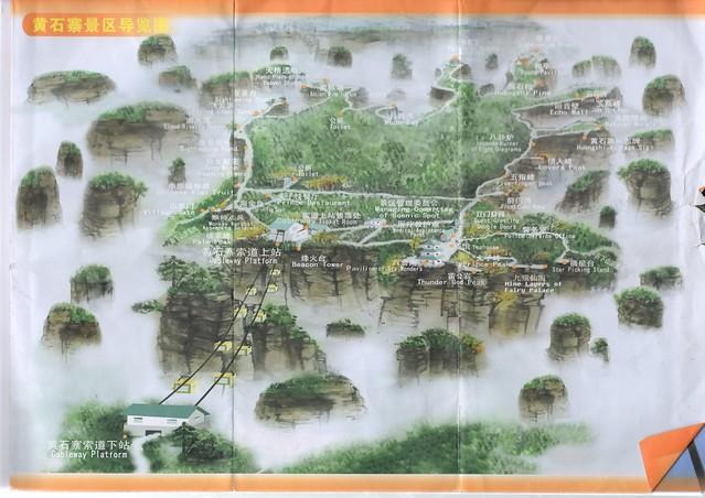 張家界-黃石寨地圖