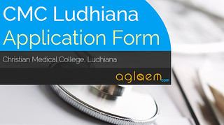 CMC Ludhiana MBBS Application Form 2016