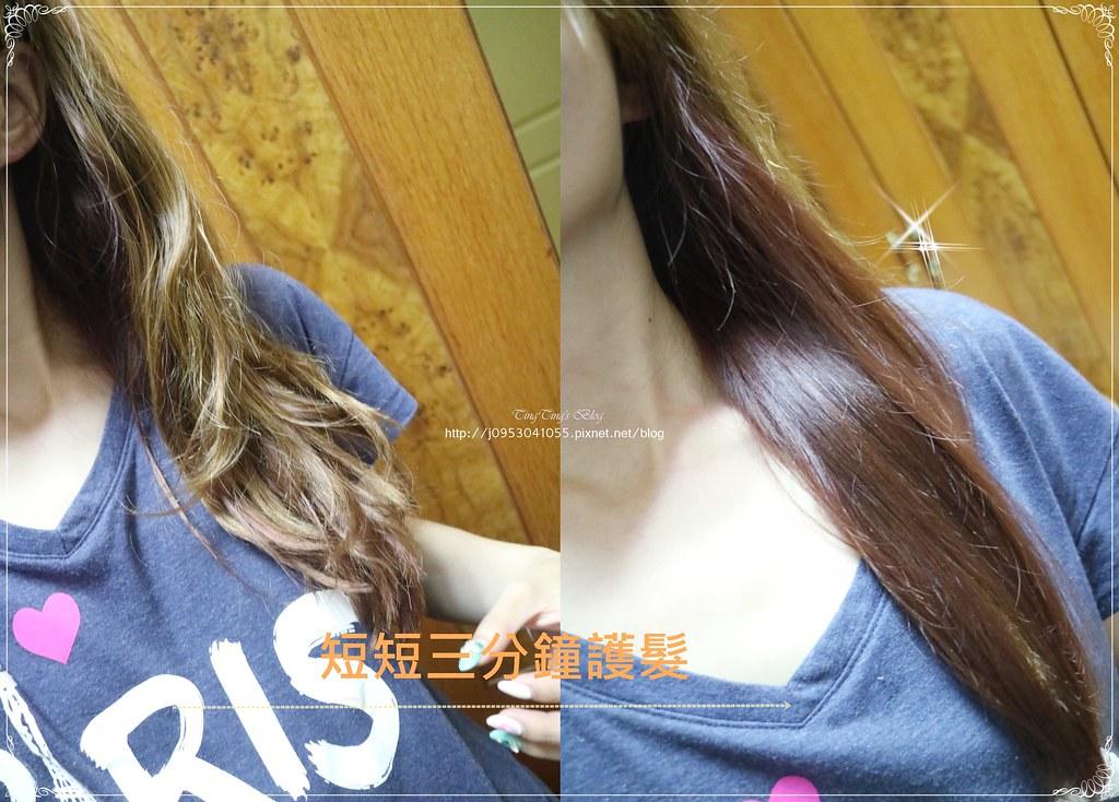 潘婷護髮新品《3分鐘奇蹟護髮精華素》 (14)