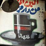 CoffeeRoaster-4