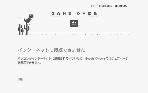 chrome_game_3_150316