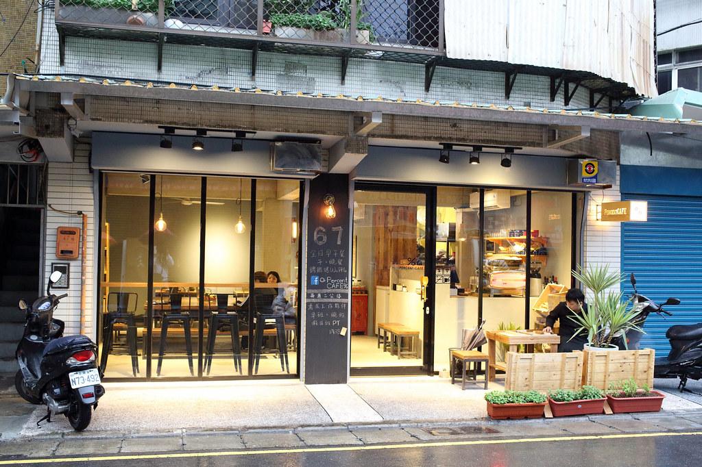 20150324板橋-percent % caffe (1)