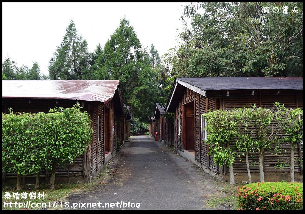泰雅渡假村DSC_5824