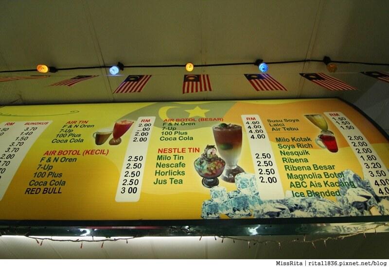 馬來西亞 推薦小吃 Restoran Ayoob 24H 印度甩餅 ROTI 拉茶22