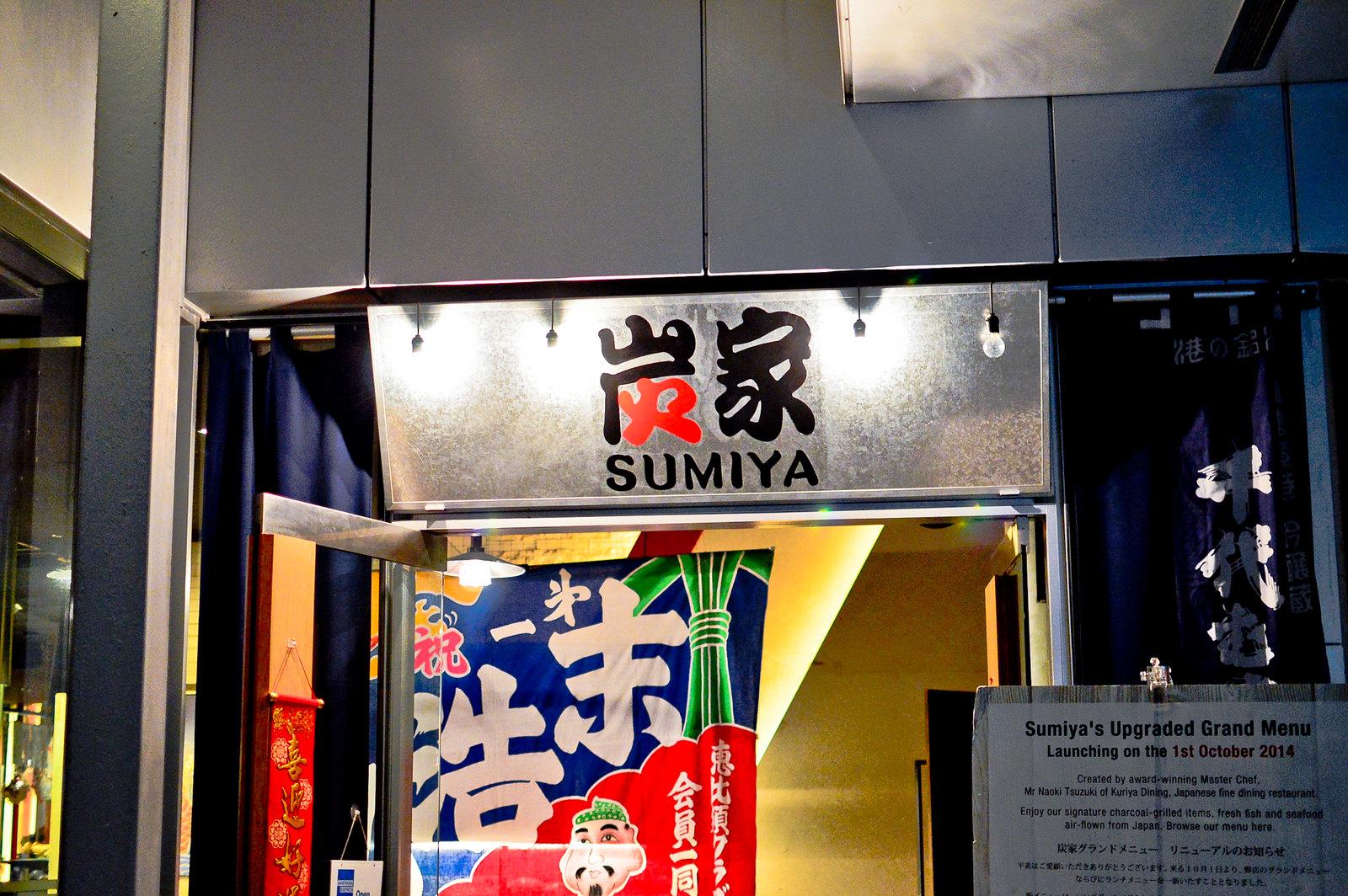 Sumiya Charcoal Grill Izakaya