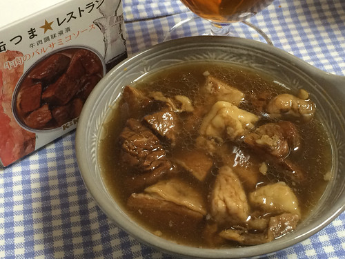 缶つまレストラン 牛肉のバルサミコソース